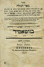 Be'er HaGolah by the Maharal of Prague, with Articles by the Magid of Koznitz - Zhitomir, 1859