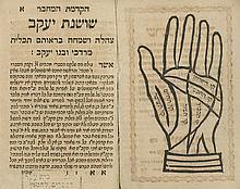 Shoshanat Ya'akov - On Wisdom of the Face and Palmistry - Livorno, 1792