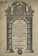 Beit Elohim / Sha'ar HaShamayim - Amsterdam, 1655
