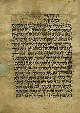 Manuscript - Book of Haftarot with Targum - Yemen, C. 17th Century