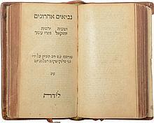 Bible - Leiden 1610