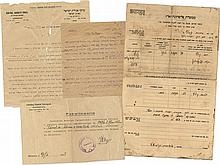 Immigration Certificates and Documents Related to the Immigration of the Chazon Ish and his Family to Eretz Israel / Letter Handwritten and Signed by the Chazon Ish Requesting an Immigration Certificate to Eretz Israel for his Mother the Rebbetzin