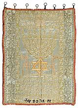 Elaborate Torah Ark Curtain – Venasca, Italy, 1719