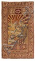 Carpet - Theodor Herzl