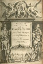 Antiquities of the Jews ? French Edition ? Engravings and Maps ? Amsterdam, 1700
