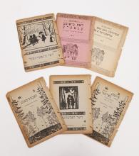 Collection of Booklets for Children ? Illustrated Covers ? Yiddish