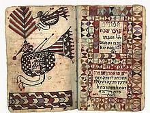 Passover Haggadah - Illustrated Manuscript - Afghanistan, 1886