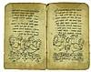 Four Illustrated Manuscripts - Persia