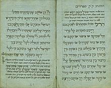 Manuscript of Bakashot and Selichot - India / Iraq / Iran? - The 19th Century