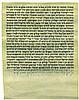 Parchment Ketubah Signed by Chazan Yossele Rosenblatt / Family Items - Hamburg, 1907