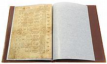 Asah Yareach L'Moadim - Wall Calendar - Constantinople, 1558