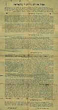 Afilu a Los Judios di Bulgaria - Ladino Proclamation - Bulgaria, 1902