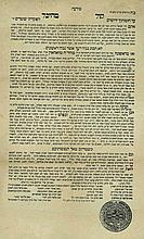 Kol MeHeichal - Proclamation by Jerusalem Rabbis, 1873 - Unknown