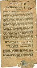 Proclamation against English Missionary Activities - Jerusalem, 1893