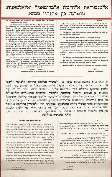 Allenby's Occupation of Jerusalem, 1917 - Two Posters - Arabic in Hebrew Letters
