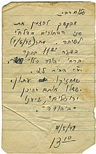 Collection of Documents - Israel Waks - Senior Etzel Member