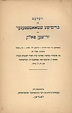 Booklet with Speeches by the British People to the Jewish People - London, 1920