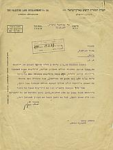 Collection of Documents - Kibbutz Genigar - Yehoshua Hankin