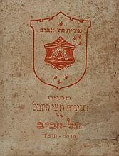 Two Booklets about Tel-Aviv, 1930s
