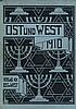 Ost und West - Berlin, 1901-1920 - Lilien