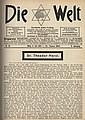 Die Welt,  Zionist Weekly - Theodor Herzl - 18 Volumes