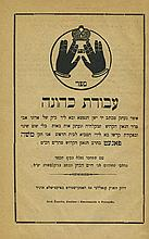 Large Collection of Chassidic Books