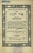 Collection of Chassidic Books - First Editions