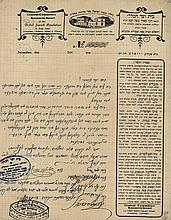 Letter by the Heads of the Va'ad HaKlali - Signed by Rabbi Chaim Berlin and Others
