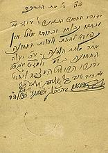 Interesting Letter by Rebbe Shalom Eliezer Halberstam of Ujfeherto (Ratzfert) - Son of the Divrei Chaim