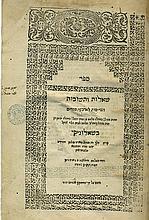 Collection of Books of Responsa - Salonika and Izmir