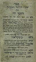 Sha'arei HaYichud V'HaEmuna, By Rebbe Aharon of Strashelye - First Edition - Shklow, 1820