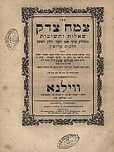 Tzemach Tzedek - First Editions
