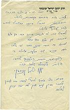 Letter by Rabbi Ya'akov Yisrael Kanievsky - To the Rabbi of Komemiyut