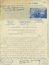 Collection of Letters, Safed and Tiberias - Numerous Signatures of the Rebbe of Slonim, Rabbi Avraham Weinberg Author of