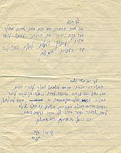Manuscript, Letters by Rabbi Chaim Greineman