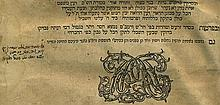 Collection of Books with Signatures of Oriental Rabbis
