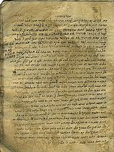 Manuscript, Etz Chaim by Rabbi Chaim Vital - 18th Century