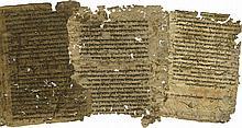 Mishne Torah L'HaRambam - Large Collection of Manuscript Leaf Remnants - Yemen, 14th-17th Centuries