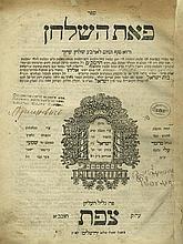 Pe'at HaShulchan, Safed 1836