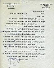 Interesting Letter by the Chabad Rebbe - Regarding Elections