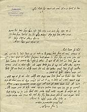 Interesting Letter by Rabbi Yitzchak Kosovsky-Shachor Av Bet Din of Volkovysk to Rabbi Avraham Yitzchak HaCohen Kook Regarding the Verse