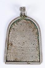 Silver Amulet - The Priestly Blessing