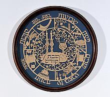 Papercut - Jewish Holidays