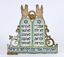 Holy Ark Decoration Shaped as the Tablets of Law