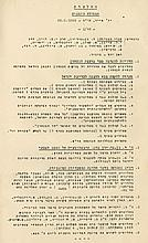 Collection of Circular Letters – Provisional Government Resolutions, 1948-1949
