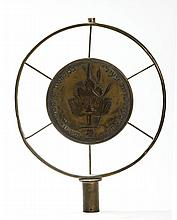 Copper Plaque for Military Ceremonies – 1949 – War of Independence