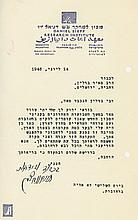 Haim Weizmann – Signed Letter – to Rabbi Meir Berlin, 1946
