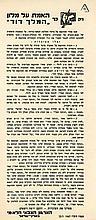 Propaganda Broadsides Issued by Etzel in Hebrew, English, French and Arabic /