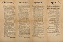 Poster – Retrieval of Military Items Found by Civilians – Vilnius, World War I