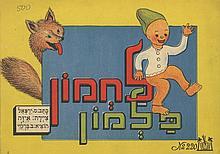 Four Illustrated Children's Books